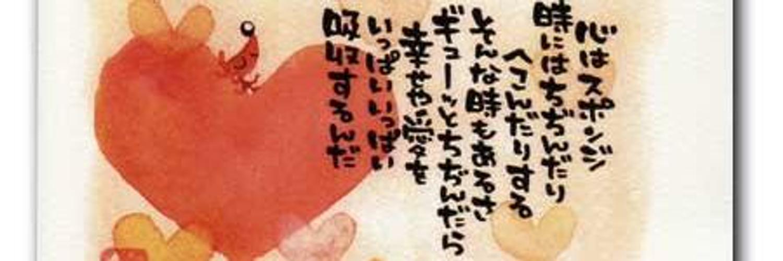 スプラトゥーンフレンド パァてぃん♪( ˘ω˘)スヤァ… ヘッダー