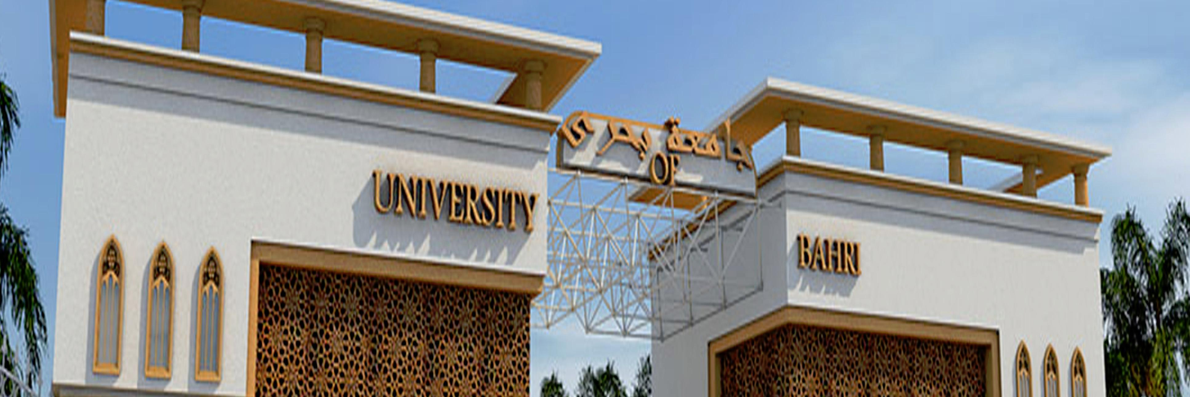University of Bahri's official Twitter account