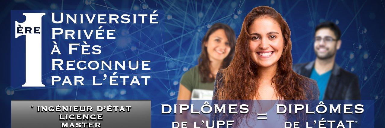 Université Privée de Fès's official Twitter account