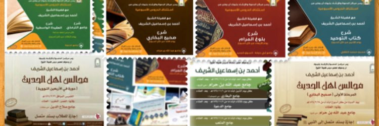 فوائد في أحكام الزكاة #دروس_أحمدالشريف pscp.tv/w/bt-J7DFQbUVx…