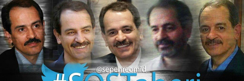 #Iran regime MUST #FreePoliticalPrisoners #BehindBars #Nowruz #FreeNazanin #FreeNarges #SaveArash #SaveAli #FreeTaheri #FreeMaryam #FreeIran