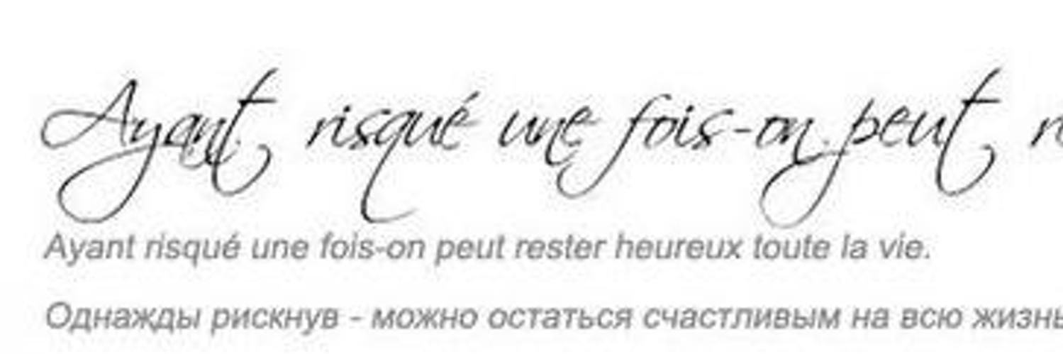 Надписи для тату с переводом для мужчин на руке картинки