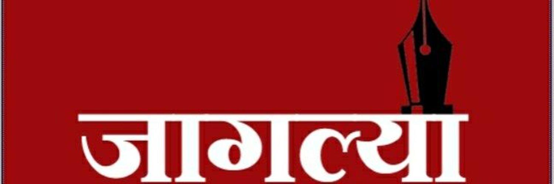 #अर्णव_गोस्वामीचे माकडचाळे भारतीयांना आवडत आहेत, त्याच कारण असं की, #जागल्या : वाचा सविस्तर👇🏻 jaglya.com/?p=1152