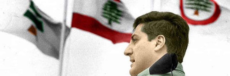 بشير حيّ فينا🔺| لبنان فوق الجميع 🇱🇧