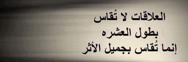kuwaiti love PICS (@q8_pic) on Twitter banner 2015-09-30 07:39:13