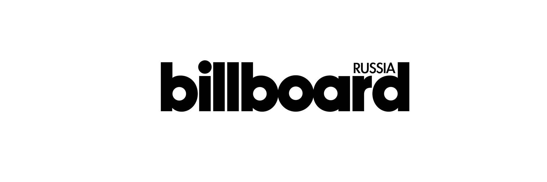 Billboard Russia