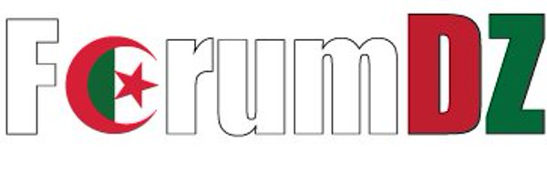 ForumDZ Profile Banner