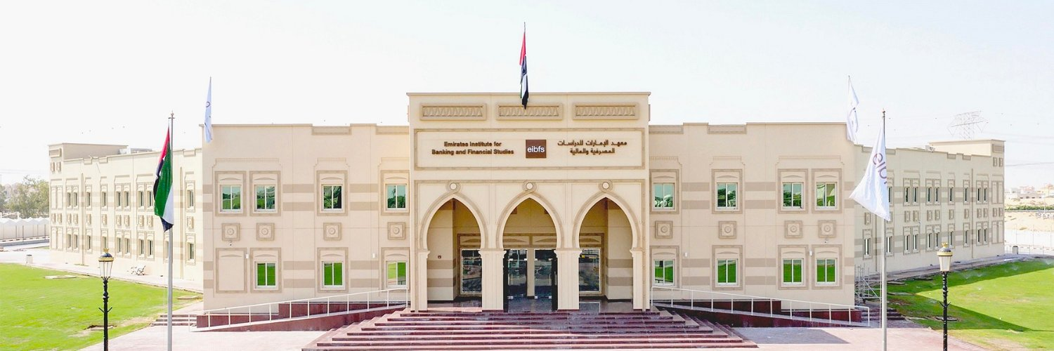 Emirates Institute for Banking and Financial Studies's official Twitter account