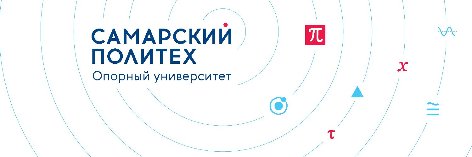 Samara State Technical University's official Twitter account