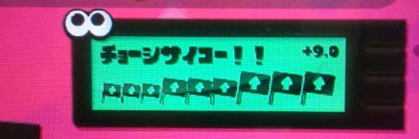 スプラトゥーンプレイヤー kiyora_1215 ヘッダー