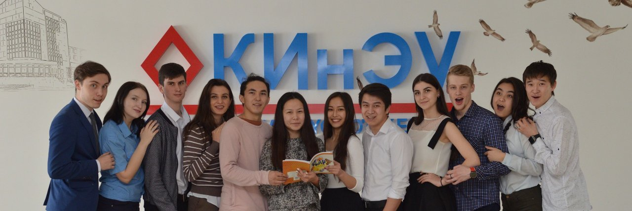 Kostanay Engineering-Pedagogical University's official Twitter account