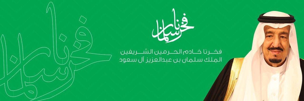 في ذات اللحظة التي يقدم بها منتخب #الجودو للوطن 6 ميداليات في اليوم الأول لبطولة غرب آسيا للناشئين بالأردن نصدم بعد… https://t.co/9FePyYAYx9