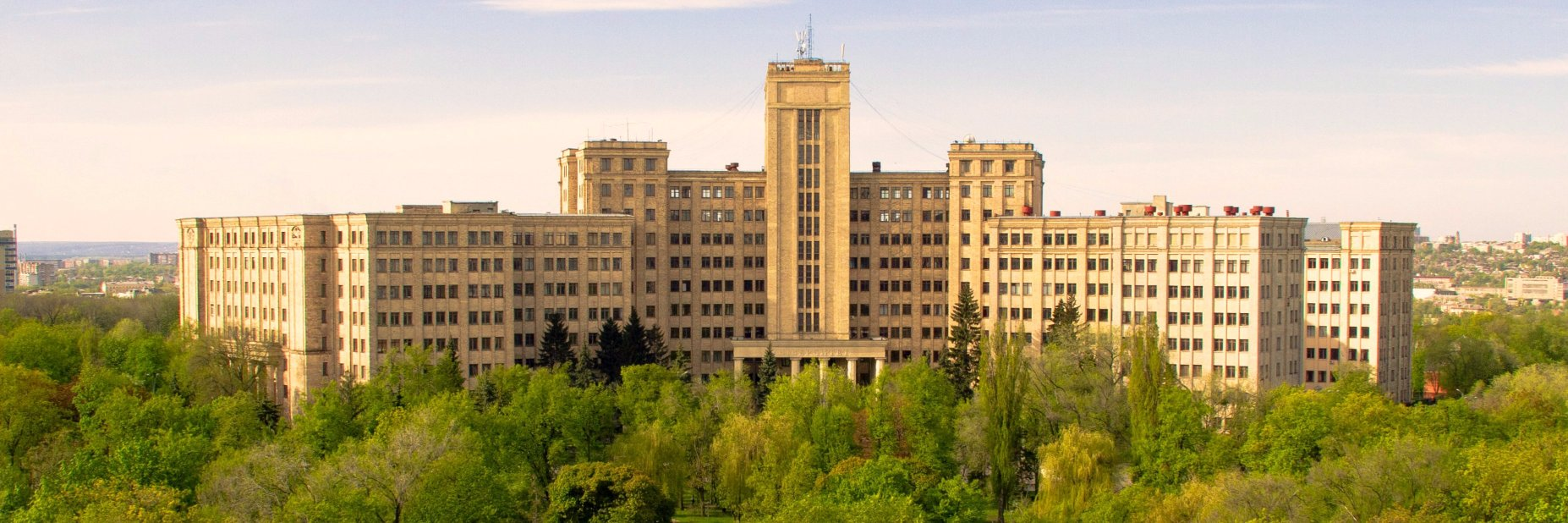 V. N. Karazin Kharkiv National University's official Twitter account