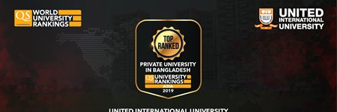United International University's official Twitter account