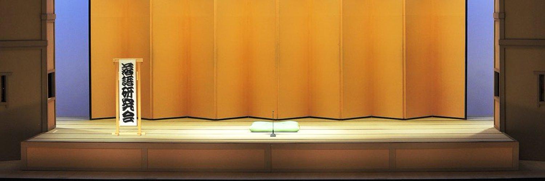 【#TBS #落語研究会 10月の予定②】 (①から続き)…30日(火)に開催。 「浮世根問」#柳亭小痴楽 「棒鱈」#柳家三之助 「付き馬」#五街道雲助 「佐野山」#三笑亭夢丸 「転宅」#柳家小三治 当日券発売:17時30分、開場:18時、開演:18時30分。 #落語 #rakugo #小痴楽 #三之助 #雲助 #夢丸 #小三治