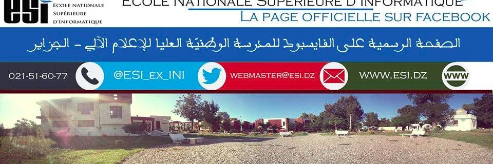 École Nationale Supérieure d'Informatique's official Twitter account