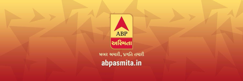 ABP Asmita Live - YouTube