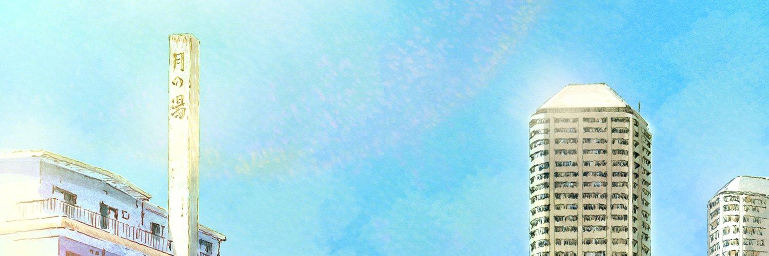 「3月のライオン」最終話をご覧いただいたみなさまありがとうございました。 エンドカードイラストは、羽海野チカ先生! アニメ第2シリーズに登場したみんながいます。 3lion-anime.com/special/endcar… #3月のライオン… https://t.co/LASf4D4qqB