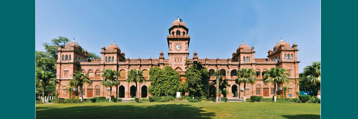 University of the Punjab's official Twitter account