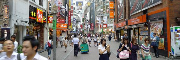 Nihongogo.com Profile Banner