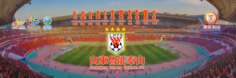 Shandong Luneng
