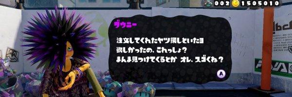 スプラトゥーンプレイヤー kachiroou ヘッダー