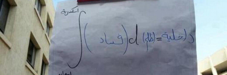 الشابة رغد ورصاصة فى القلب؟!! واضح انهاطائشة!!!!!!! #العريش #سيناء facebook.com/azzatahermatar…