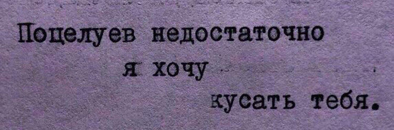 Картинки с надписью можно я тебя поцелую