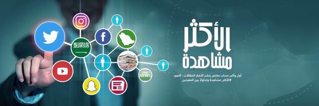 عاجل.. الأمير #محمد_بن_سلمان لـ بلومبيرغ: لن ندفع شيئا مقابل أمننا #لقاء_ولي_العهد_مع_بلومبيرغ https://t.co/HonKGnTTBN
