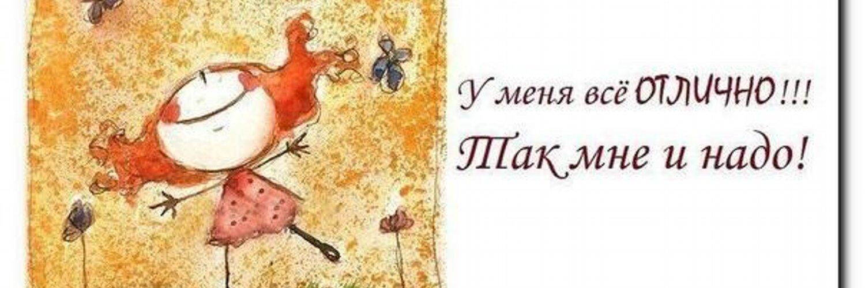 открытки у меня все в порядке московского