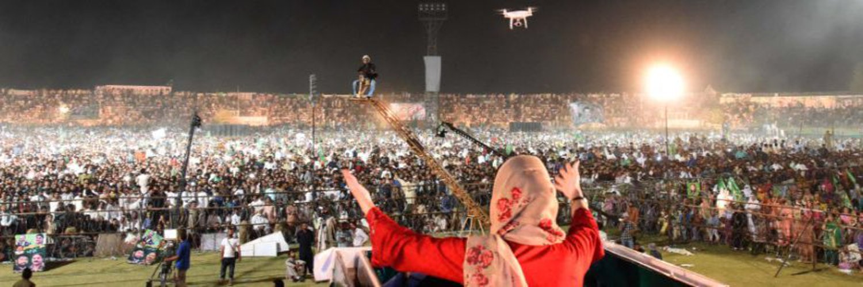 Maryam Nawaz Sharif (@MaryamNSharif) on Twitter banner 2012-01-03 00:31:42