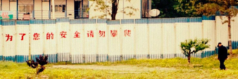 Hudson Lockett IV 康河信 (@KangHexin) on Twitter banner 2012-01-09 21:48:01