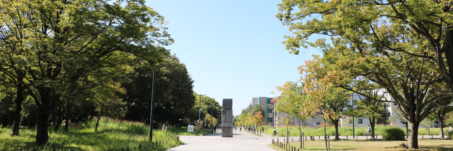 Osaka Prefecture University's official Twitter account