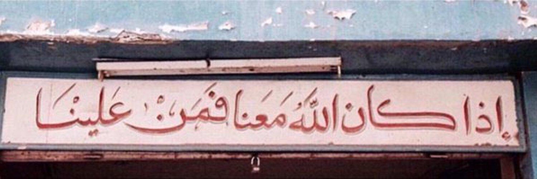 @maraaamm89 @Roubi__94 آوت لت دبي