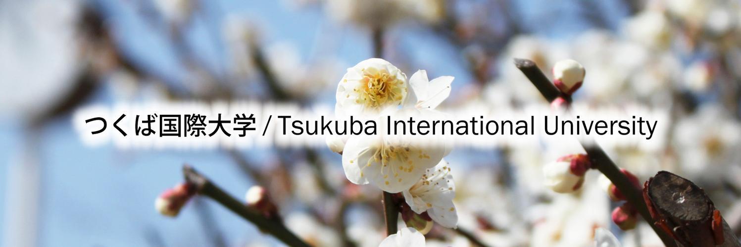 Tsukuba International University's official Twitter account