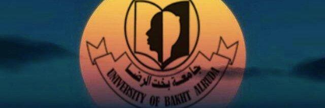 University of Bakhtalruda's official Twitter account