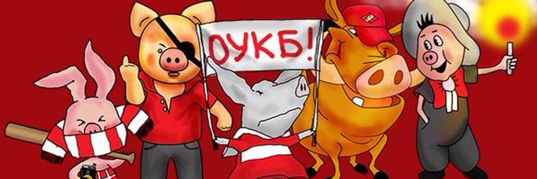 Смешные картинки спартака москва