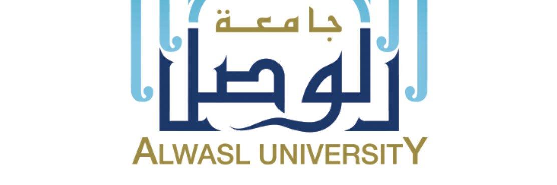 Al Wasl University's official Twitter account