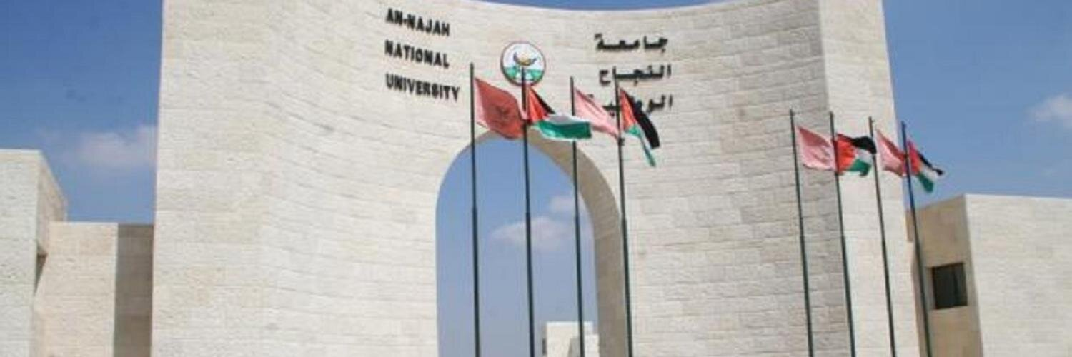 An-Najah National University's official Twitter account