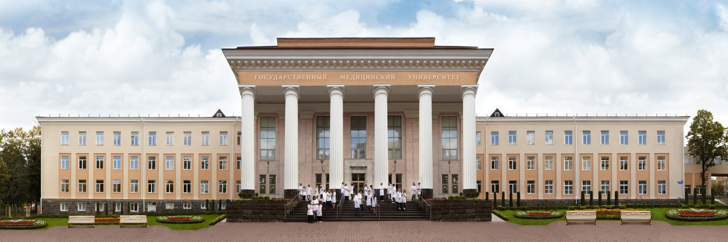 Stavropol State Medical University's official Twitter account