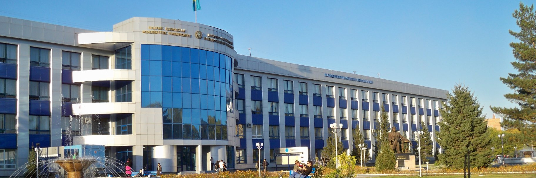 East-Kazakhstan State University's official Twitter account