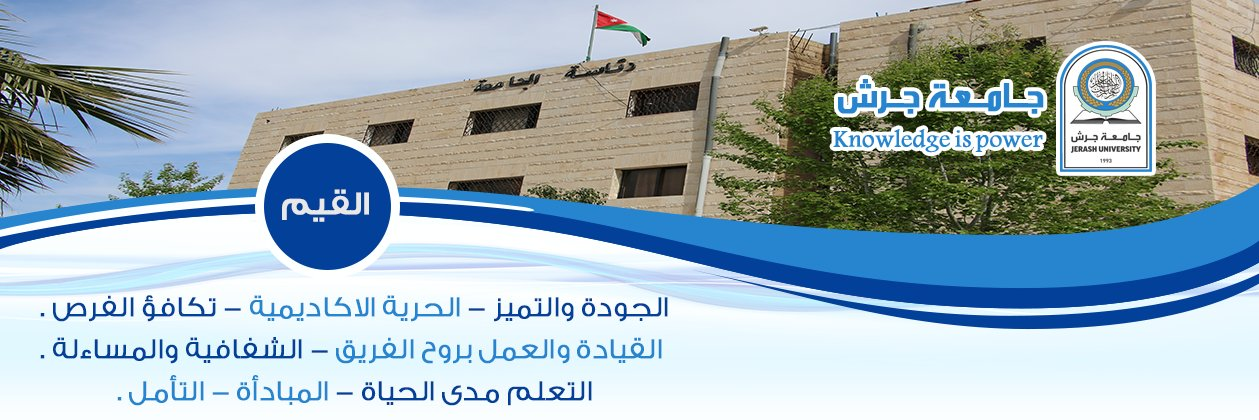 Jerash Private University's official Twitter account
