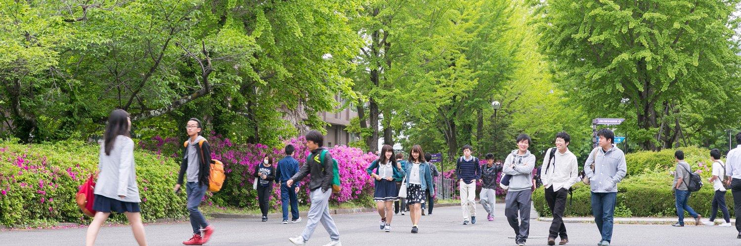 University of Yamanashi's official Twitter account