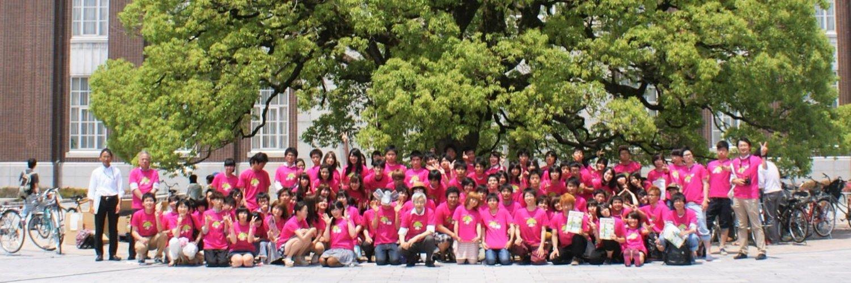 サステナブルな社会・キャンパスを目指して活動中!環境問題について学生から先生、社会人までみんなで考えています🌳新入生も随時募集中! Facebook▶︎m.facebook.com/ecosengen