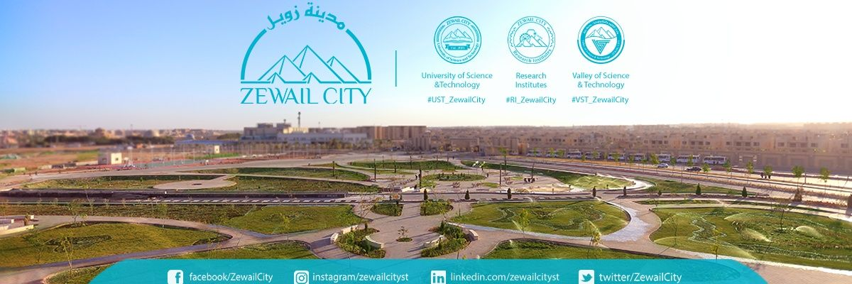 University of Science and Technology at Zewail City's official Twitter account