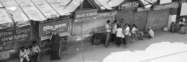Anshuman Sakle Profile Banner