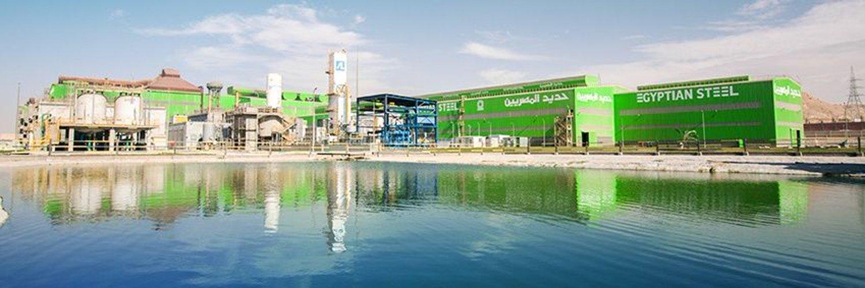 Success Story of Egyptian Steel Plant in Alexandria youtu.be/7K57cMCdWOY