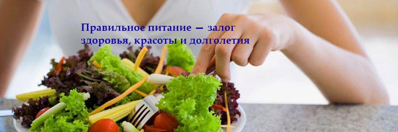 Диета Для Здоровых Яичников. Здоровое питание при поликистозе и меню на каждый день
