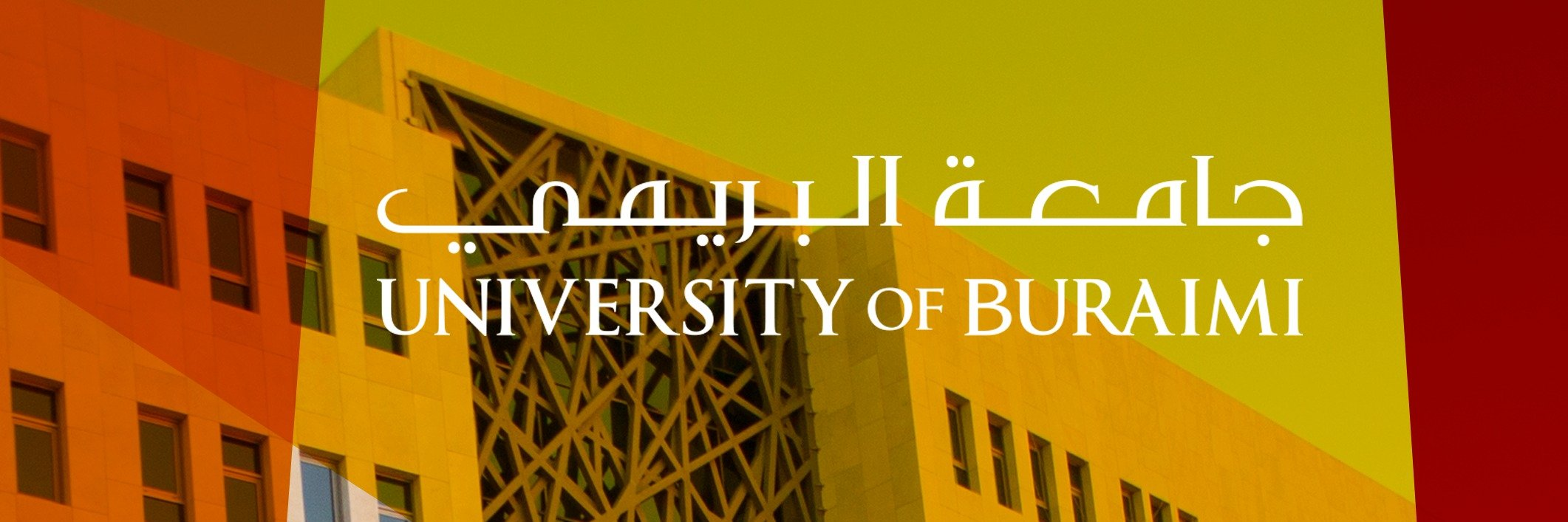 University of Buraimi's official Twitter account