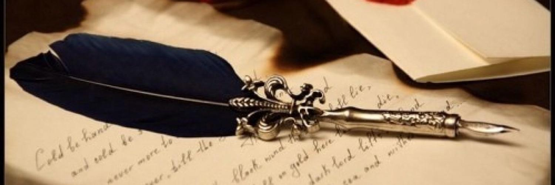 Фото письма и перьевая ручка.